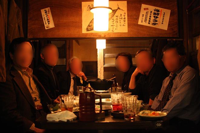 090315春の懇親会.jpg